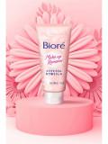 Biore / Увлажняющий гель для снятия макияжа, 170г