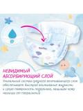 """Подгузники """"YOKOSUN"""" КОМФОРТ   L  54 шт (9-13 кг) упаковка"""