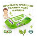 """Салфетки влажные для детей """"YOKOSUN"""" ECO 100 шт, упаковка"""