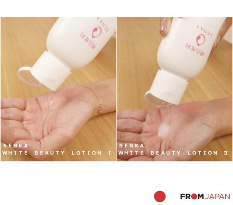 """Увлажняющий лосьон для лица против пигментных пятен с маслом зародышей риса и медом SHISEIDO """"Pure White Senka"""""""