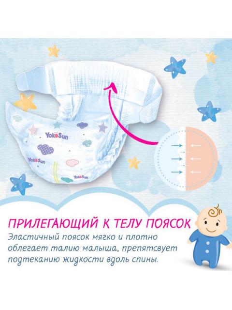 """Трусики """"YOKOSUN"""" КОМФОРТ   XXL 28 шт ( 15-23 кг)  упаковка"""
