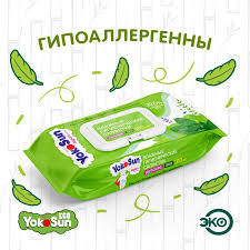 Салфетки влажные детские Eco Yokosun 100шт