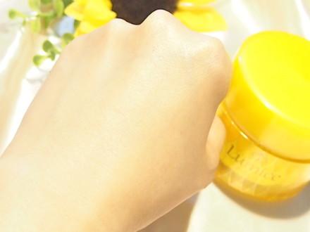 """Увлажняющий гель-крем для лица с аргановым маслом и маточным молочком UTENA """"Lumice"""" аромат травяных масел"""