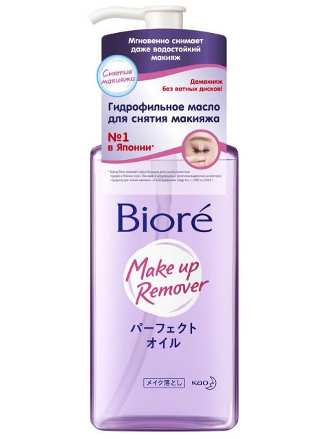 Biore / Гидрофильное масло 230 мл