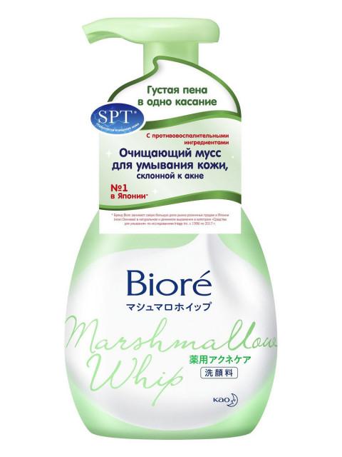 """Очищающий мусс для умывания против акне """"Biore""""  150мл, дисп."""