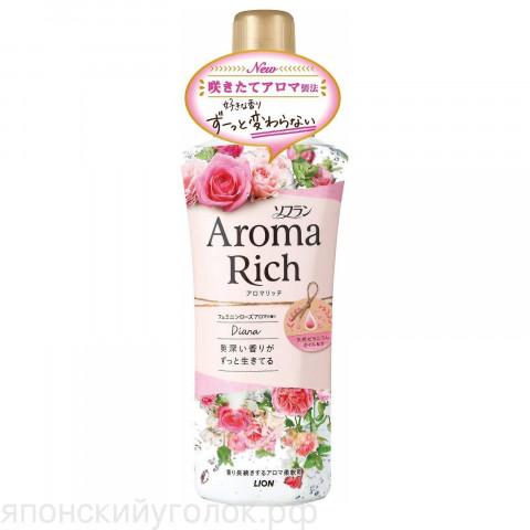 """Кондиционер для белья LION """"Soflan"""" Aroma Rich Diana, с ароматом роз"""