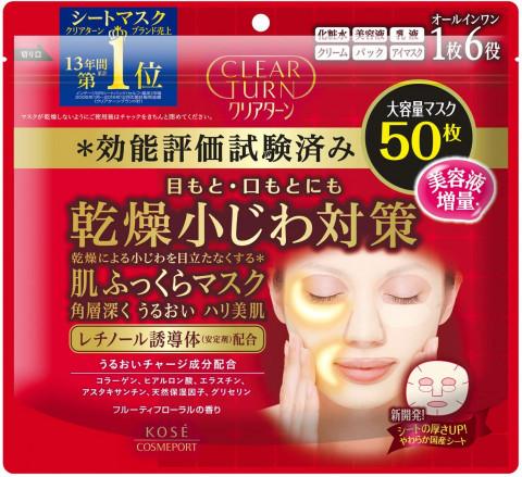 """Маска против морщин для кожи лица, с коллагеном, ретинолом и гиалуроновой кислотой KOSE COSMEPORT """"Clear Turn"""""""