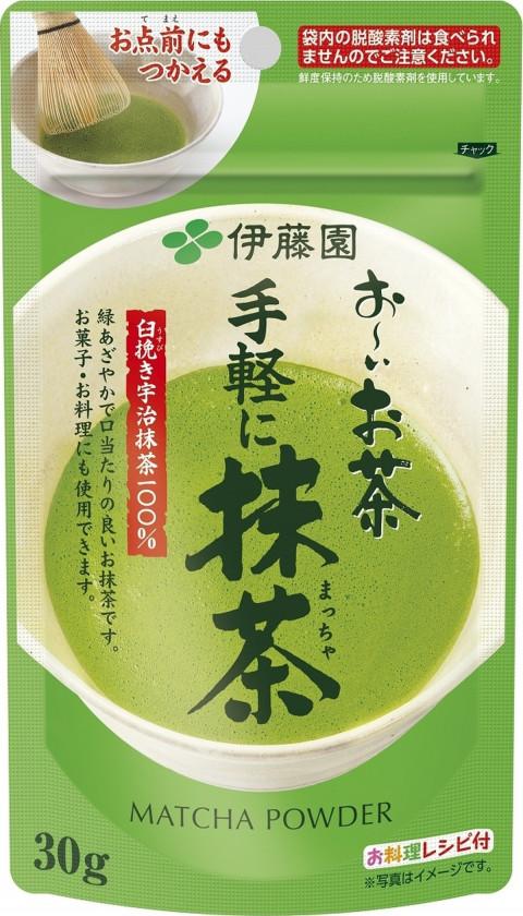 Зеленый пудровый чай Матча Itoen