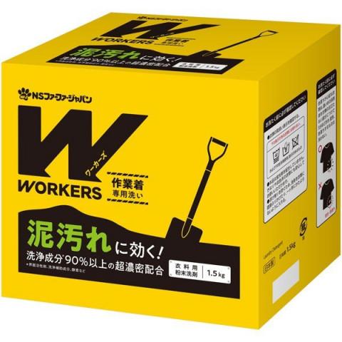 """Порошок для стирки сильнозагрязненного белья и рабочей одежды NS FaFa """"Workers"""""""