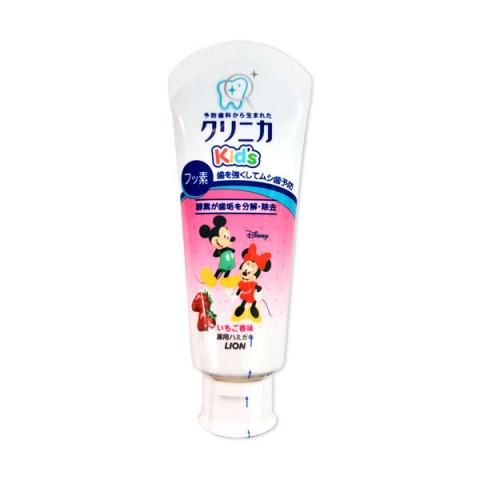 """Детская зубная паста со вкусом клубники (вертикальная) LION """"Clinica"""""""