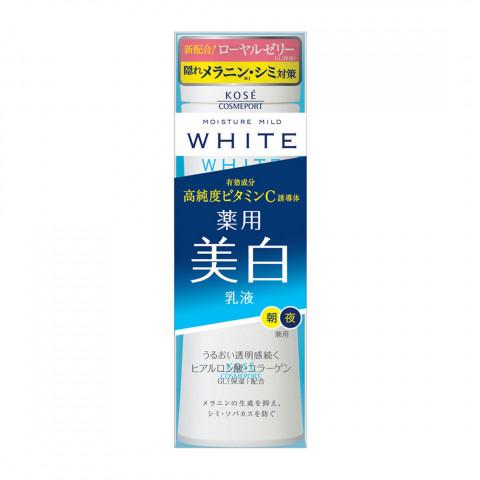 """Молочко для лица против пигментных пятен с коллагеном, гиалуроновой кислотой и витамином С KOSE COSMEPORT """"Moisture Mild White"""""""