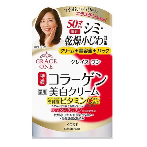"""Антивозрастной крем для лица c отбеливающим эффектом и витамином С, 3 в 1 после 50 лет KOSE COSMEPORT """"Grace One"""""""
