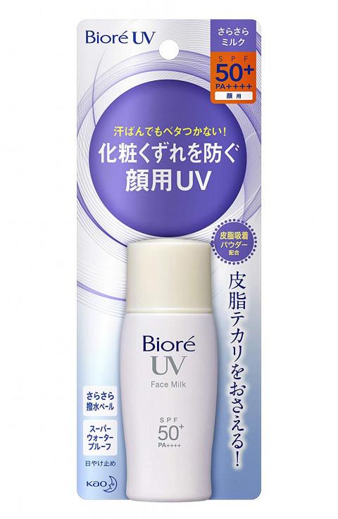 """Водостойкоe солнцезащитное молочко для лица SPF 50+ КAO """"Biore"""" UV Bright"""