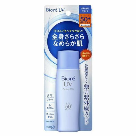 """Водостойкое солнцезащитное молочко для тела и лица SPF 50+ КAO """"Biore"""" UV Perfect face milk"""