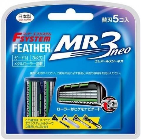 Сменные кассеты с тройным лезвием F-System MR3 Neo, Feather