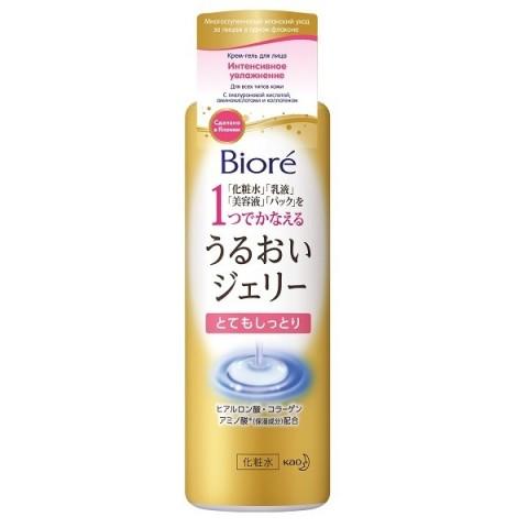 """Интенсивное увлажняющее желе для лица 3 в 1 """"Biore""""."""