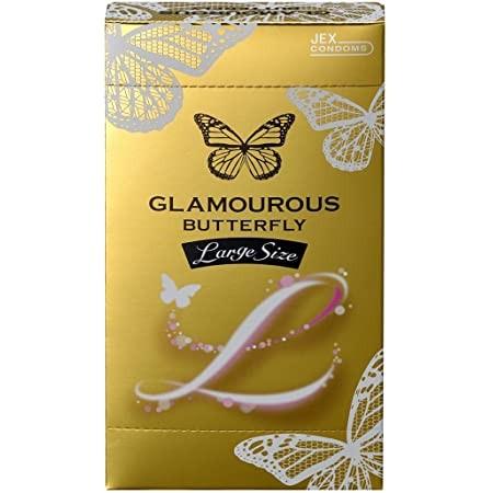 """Презервативы увеличенного размера с обильным лубрикантом JEX """"Glamorous Butterfly""""."""