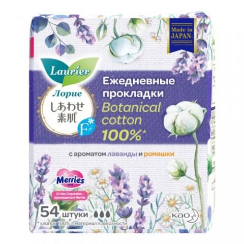 Женские гигиенические прокладки на каждый день LAURIER F Botanical Cotton, c ароматом Лаванды и Ромашки, 54 шт