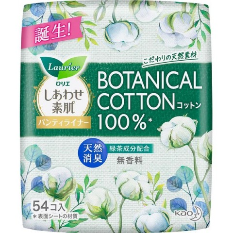 Женские гигиенические прокладки на каждый день LAURIER F Botanical Cotton, без запаха, 54 шт