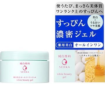 """Увлажняющий гель """"Все-в-одном"""" для лица против пигментных пятен с маслом зародышей риса и медом SHISEIDO """"Pure White Senka"""""""