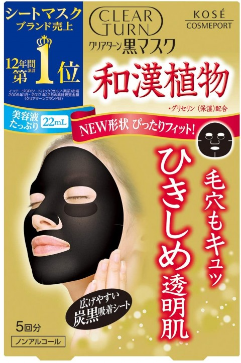 """Увлажняющая маска, сужающая поры, с углем и растительными экстрактами (осветляющий эффект) KOSE COSMEPORT """"Clear Turn"""""""