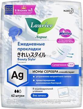 Laurier Beauty Style Женские гигиенические прокладки на каждый день с ионами серебра без запаха 62 ш