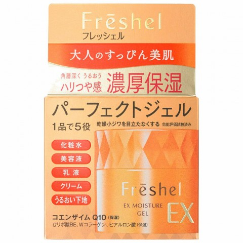 """Антивозрастной гель-крем с коэнзимом Q10, 5 в 1 Kanebo """"Freshel"""""""