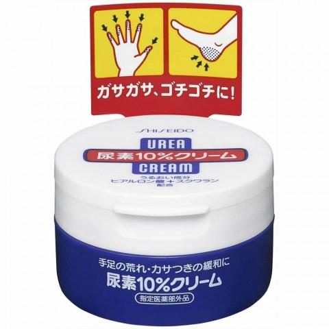 """Крем для рук и ног с мочевиной """"Заживляющий и смягчающий уход"""" SHISEIDO"""