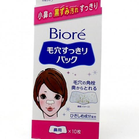 """Полоски для носа """"Biore"""" 10 шт. (белая)"""