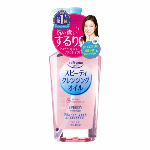 """Увлажняющее косметическое масло для быстрого удаления макияжа KOSE COSMEPORT """"Softymo"""" без парабенов и отдушек"""