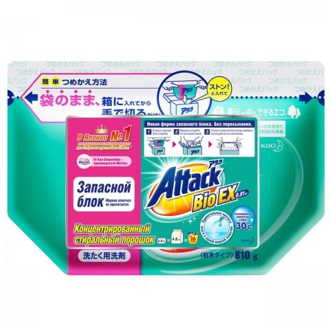 """Высокоэффективный стиральный порошок КAO """"Attack'' Bio EX, с цветочно-травяным ароматом"""