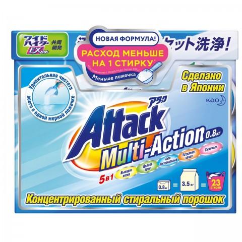 """Высокоэффективный стиральный порошок с антибактериальным эффектом КAO """"Attack"""" Power, цветочный аромат"""