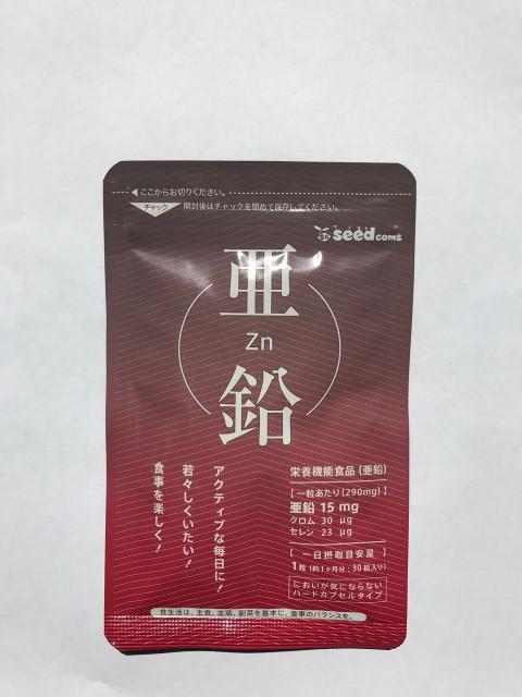 Seedcoms Цинк селен хром 30 шт на 1 мес.